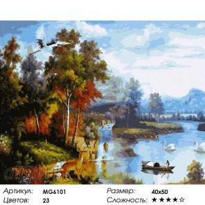 Количество цветов и сложность Косули у водопоя Раскраска картина по номерам на холсте Menglei