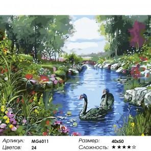 Количество цветов и сложность Дикие лебеди Раскраска картина по номерам на холсте Menglei