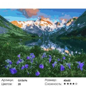 Количество цветов и сложность Голубые склоны гор Раскраска картина по номерам на холсте