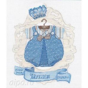 Маленький принц Набор для вышивания Овен