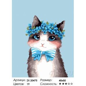 Количчество цветов и сложность Кошечка с венком Раскраска картина по номерам на холсте