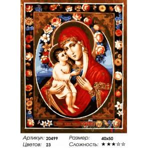 Количество цветов и сложность Федотьевская икона Божией матери Раскраска картина по номерам на холсте
