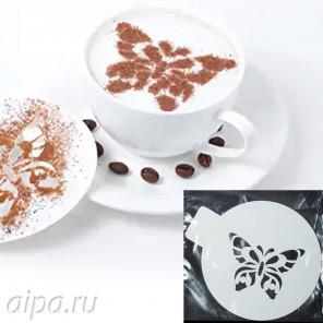 Бабочка ажурная Трафарет для кофе и десертов