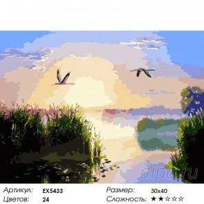 Аисты на рассвете Раскраска картина по номерам на холсте