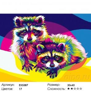 Радужные еноты Раскраска картина по номерам на холсте