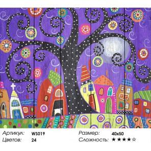Количество цветов и сложность Кудрявое дерево Картина по номерам на дереве Dali