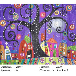 Кудрявое дерево Картина по номерам на дереве Dali