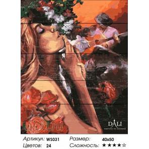 Количество цветов и сложность Испанская страсть Картина по номерам на дереве Dali