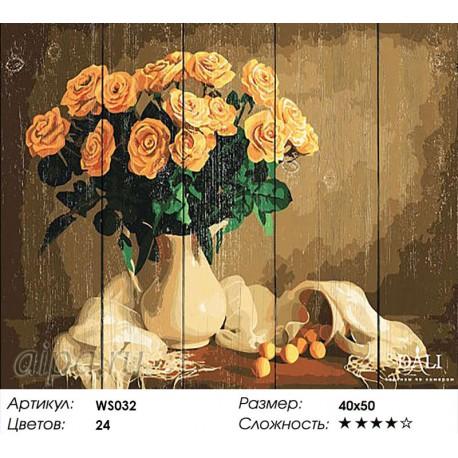 Количество цветов и сложность Желтые розы Картина по номерам на дереве Dali