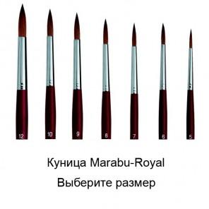 Royal Куница Кисть Marabu ( Марабу )