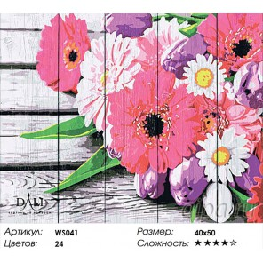 Количество цветов и сложность Букет гербер Картина по номерам на дереве Dali