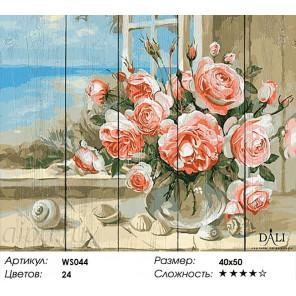Количество цветов и сложность Нежные пионы Картина по номерам на дереве Dali