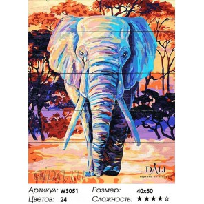 Яркий слон Картина по номерам на дереве Dali