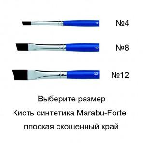 Forte скошенная плоская Кисть Marabu ( Марабу )