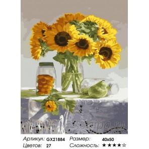 Количество цветов и сложность Подсолнухи и сливы Раскраска картина по номерам на холсте