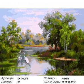 Количество цветов и сложность Цапли Раскраска картина по номерам на холсте