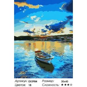 Количество цветов и сложность Лодка на рассвете Раскраска картина по номерам на холсте