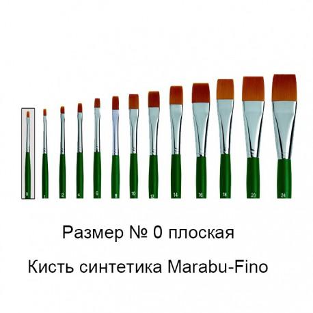 № 0 Fino плоская Кисть Marabu ( Марабу )