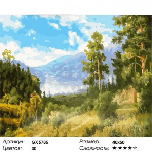 Лес и горы Раскраска картина по номерам на холсте