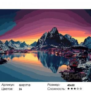 Количество цветов и сложность Рейне Раскраска картина по номерам на холсте