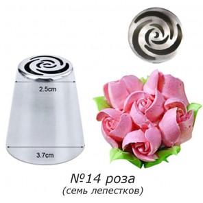Роза семь лепестков №14 Насадка кондитерская Tulip Nozzles