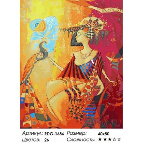 Девушка с павлином Раскраска картина по номерам на холсте