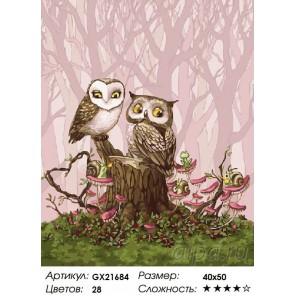Свидание в лесу Раскраска картина по номерам на холсте