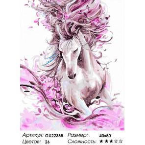 Мечтательная лошадка Раскраска картина по номерам на холсте