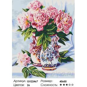Количество цветов и сложность Парные вазы Раскраска картина по номерам на холсте