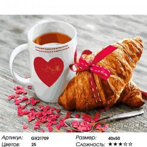 Французский завтрак Раскраска картина по номерам на холсте