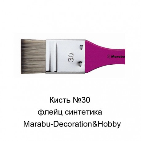 № 30 Decoration&Hobby флейц Кисть Marabu ( Марабу )
