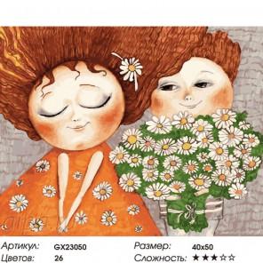 Любовь и верность Раскраска картина по номерам на холсте