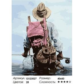 Рыбак Раскраска картина по номерам на холсте