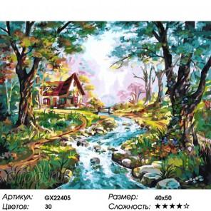 Гармония души Раскраска картина по номерам на холсте