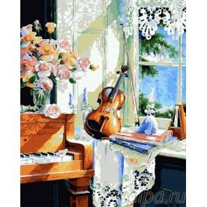 Солнечный день Раскраска картина по номерам на холсте