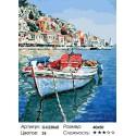 Причал в прибрежном городке Раскраска картина по номерам на холсте
