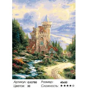 Количество цветов и сложность Дорога к замку Раскраска картина по номерам на холсте
