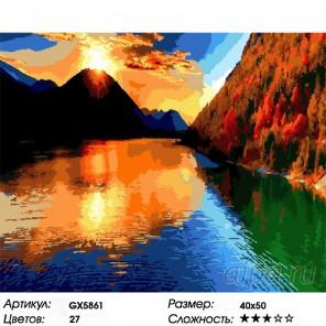 Количество цветов и сложность Магия гор Раскраска картина по номерам на холсте