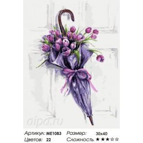 Цветочный зонт Раскраска по номерам на холсте Menglei
