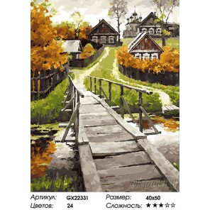 Количество цветов и сложность Мост в деревню Раскраска картина по номерам на холсте