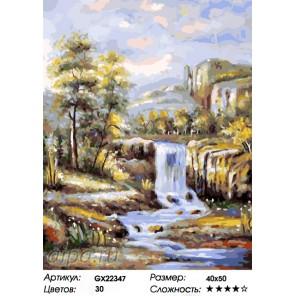 Количество цветов и сложность Голубой водопад Раскраска картина по номерам на холсте