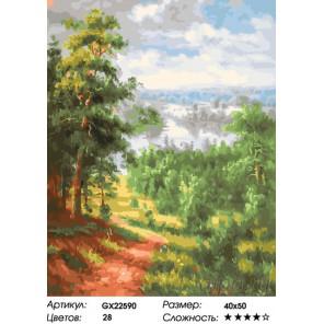 Количество цветов и сложность Июльский зной Раскраска картина по номерам на холсте