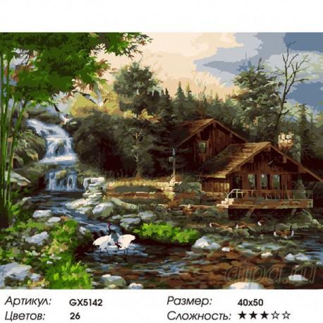 Количество цветов и сложность Дом у горной реки Раскраска картина по номерам на холсте