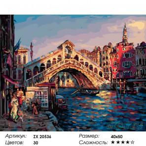 Количество цветов и сложность Мост Риальто Раскраска картина по номерам на холсте