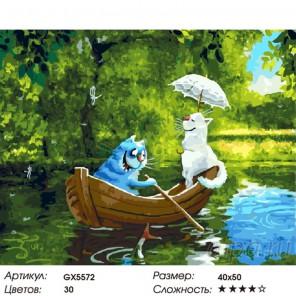 Свидание на реке Раскраска картина по номерам на холсте