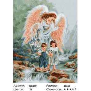 Под крылом Раскраска картина по номерам на холсте