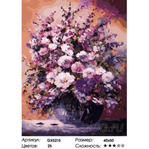 Лиловый букет Раскраска картина по номерам на холсте