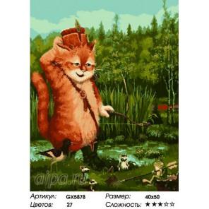 Царевна-лягушка Раскраска картина по номерам на холсте
