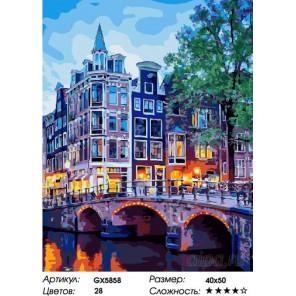 Вечерний Амстердам Раскраска картина по номерам на холсте