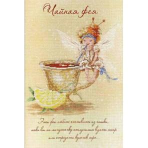Чайная феечка  Набор для вышивания МП Студия